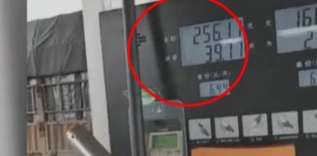 加油时提枪不加油仍跳表 加油站:油气回收