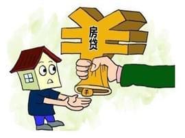 房地产信贷何处去