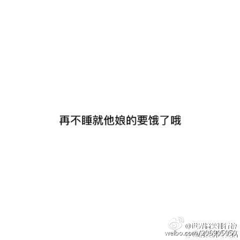 轻松一刻12月5日:六旬老汉坐拥三女友,全靠它!