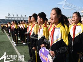 运城盐湖区舜帝复旦示范小学举行军事汇演活动