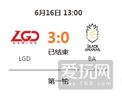 守望先锋OWPS联赛季后赛:LGD LF晋级四强!