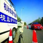 吐鲁番市出台机动车尾气检测收费试行标准