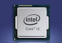 英特尔发布首款面向笔记本电脑的酷睿i9处理器