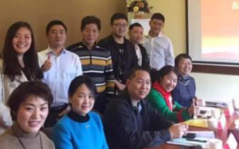 海南省质量协会第四期品牌沙龙顺利举办