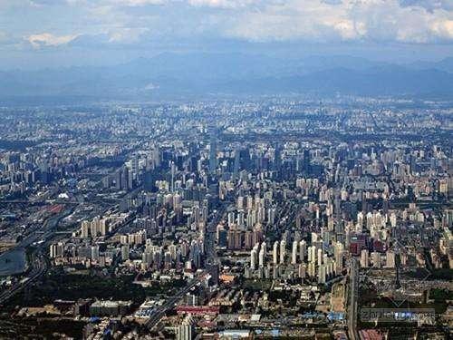 重磅:厉害了!5年内北京供地可建住宅150万套