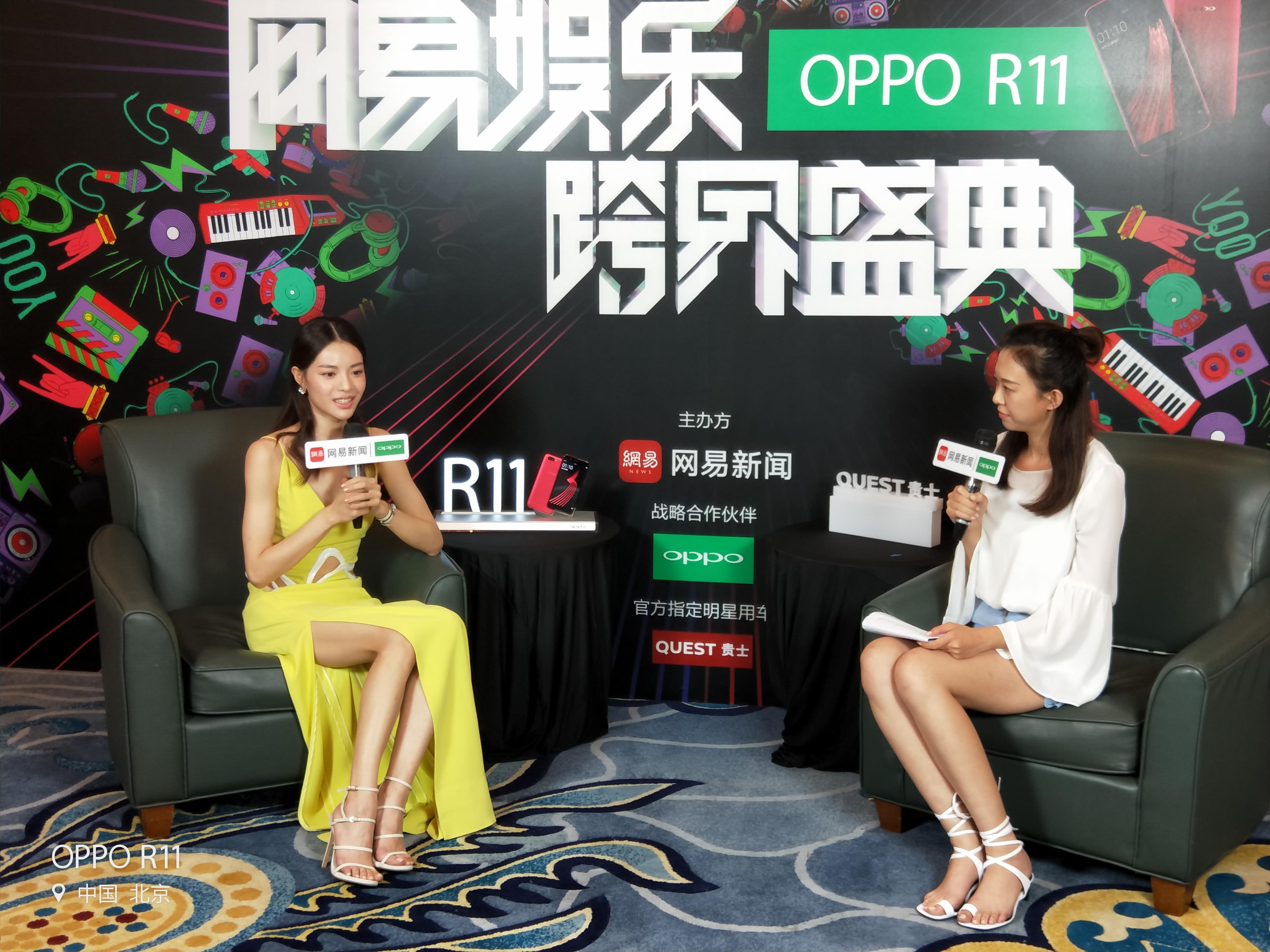 专访钟楚曦:我希望自己有更多的可能性