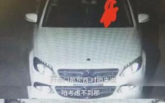 奔驰失控迷云:封车运往郑州 第三方检测机构未定