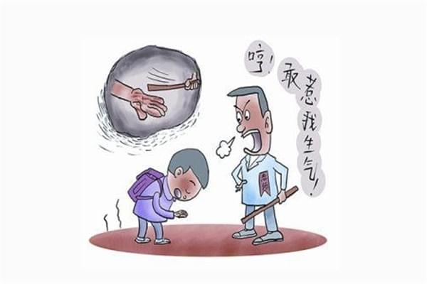 四川教师让学生下跪
