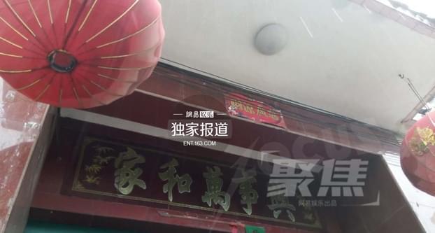 """特稿:王宝强的""""失控""""人生"""