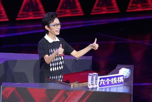 """《向上吧!诗词》刘震云请蒋方舟""""吃灰"""""""