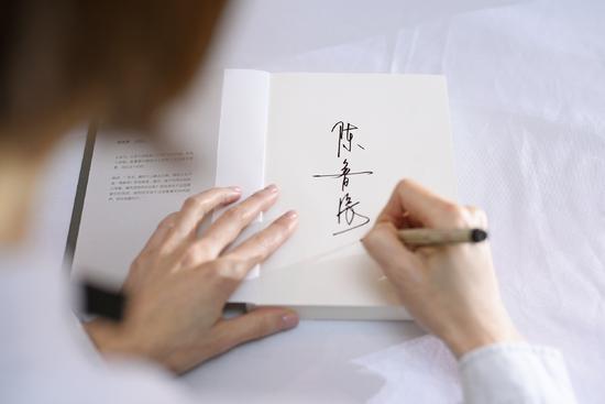鲁豫长沙X武汉分享人生感悟 喜获好友汪涵《偶遇》