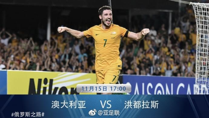 澳洲跨洲附加赛突围 亚足联首次5队晋级世界杯