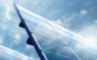 光伏制造行业规范条件发布 支持企业兼并重组