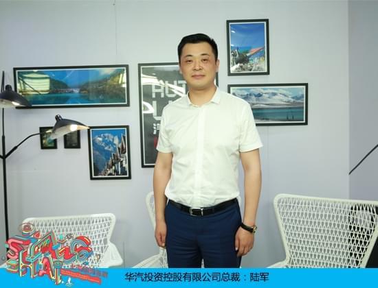 陆军:华汽年内将布局1.2万家维修连锁店