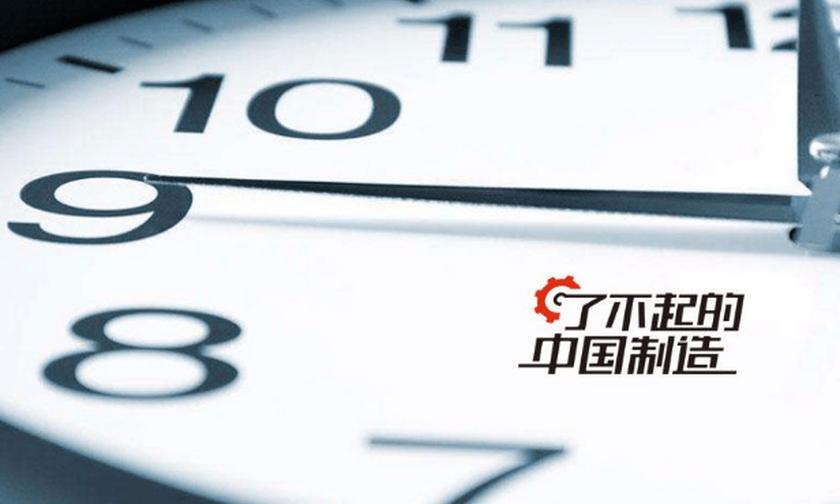 我们每天在用的北京时间,你不好奇它是怎么来的?