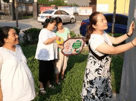 光华苑二社区:准妈妈书记的创城记