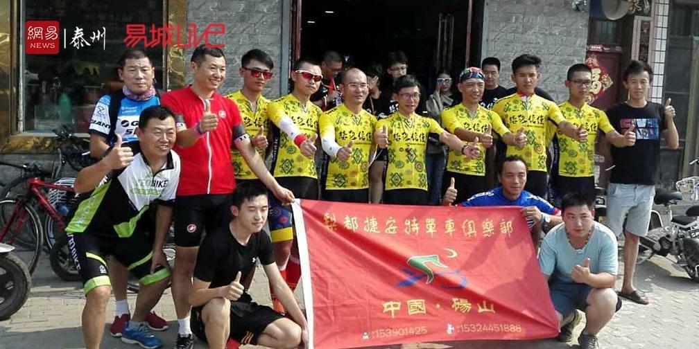 5171公里!30天不间断直播亚洲最强自行车赛!