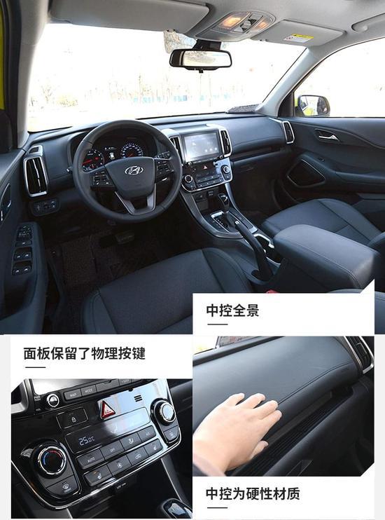 小鲜肉变肌肉男 试驾北京现代新一代ix35