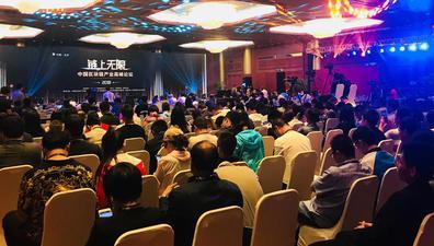 中国区块链大咖齐聚 聊聊监管、产业