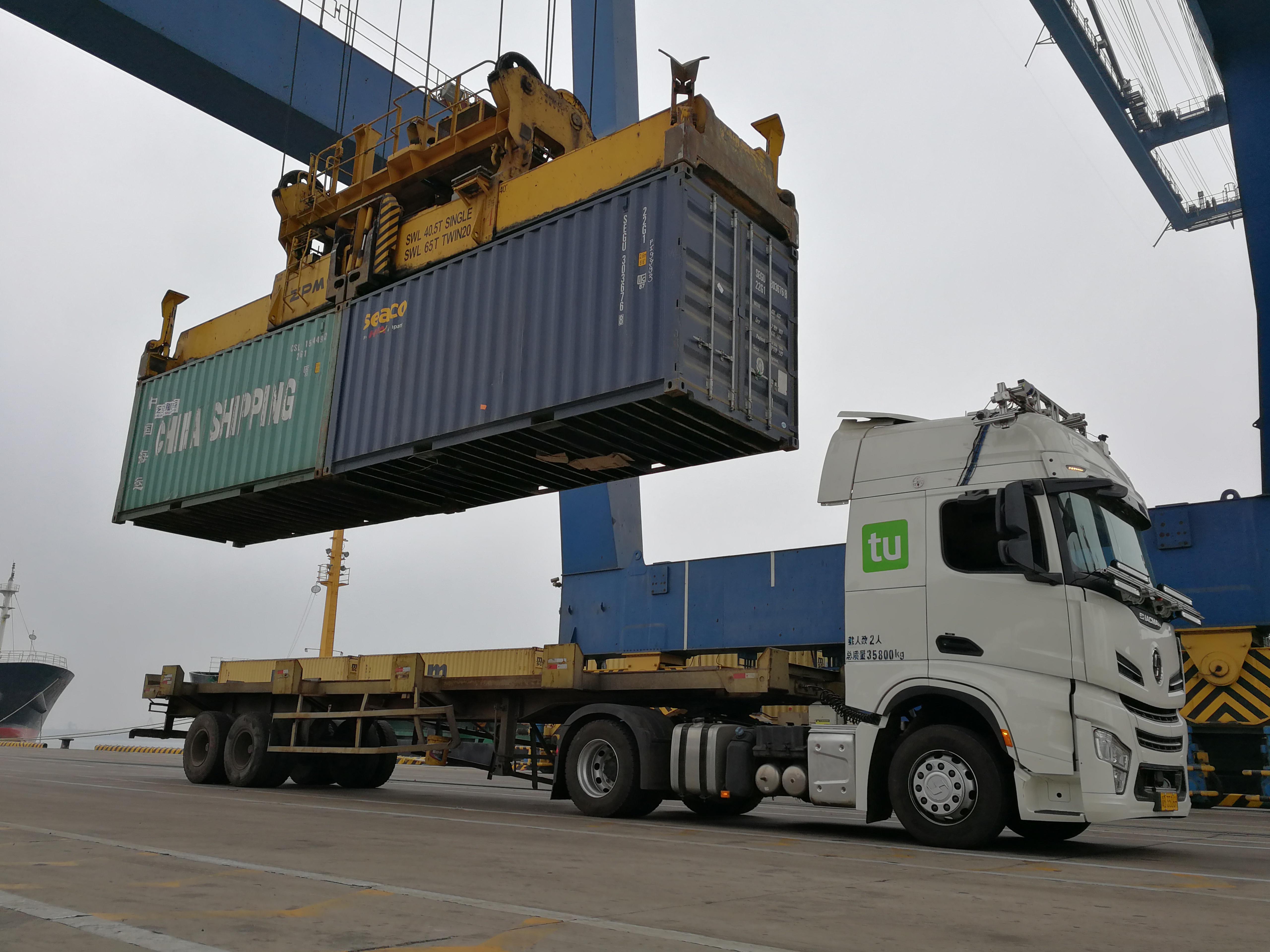 港口实现无人化 图森未来推出港口无人集卡解决方案