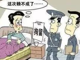 吉林省力争年底前集中执结万起执行案件
