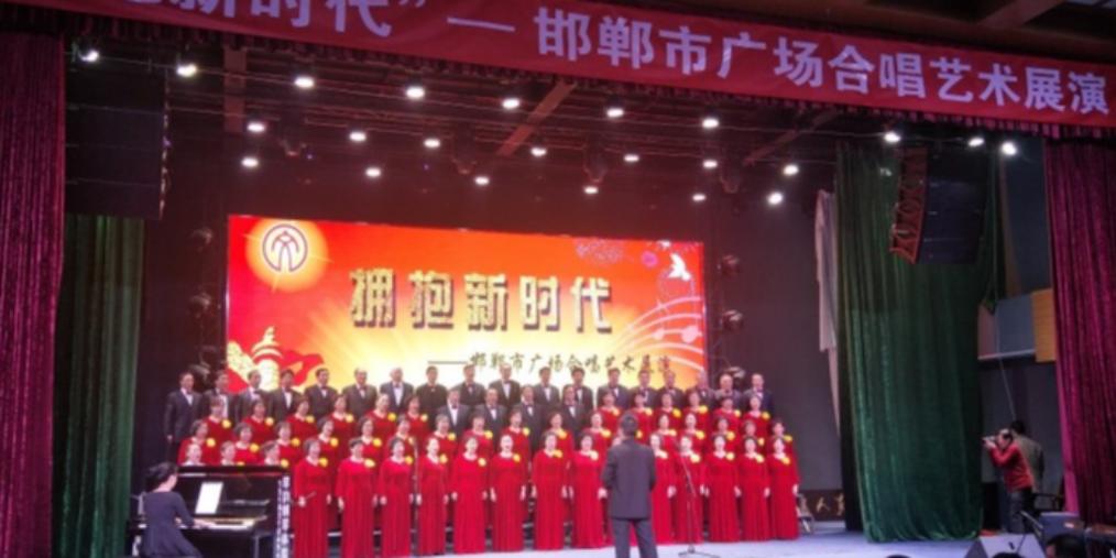 邯郸市广场合唱艺术展演热闹开场
