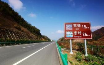 安徽高速公路新增11处测速设备点位