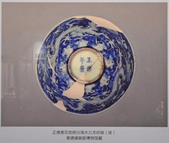 正德御窑瓷独特的八思巴文款究竟是何来由