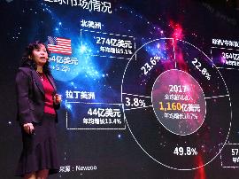 """""""创新驱动,筑梦前行""""2017广东游戏产业年会在穗盛大"""