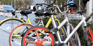 第78期:共享单车真的方便又实用?