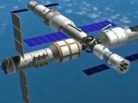 中国将于2022年前后建成空间站,总重近100吨