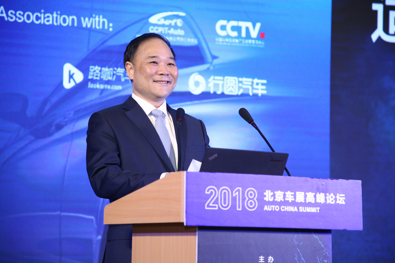 李书福:汽车行业须思考协作与创新新路径