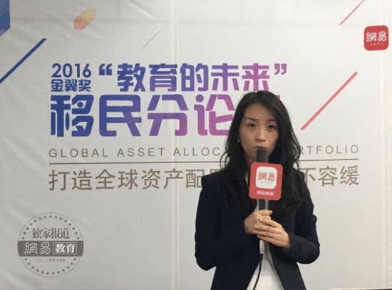 李慧:总经理 上海境华出入境服务有限公司