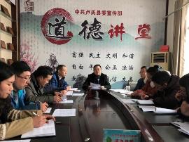 卢氏县委办、县委宣传部迅速部署送温暖活动