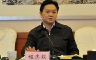 江津书记程志毅:深刻把握市委五届四次全会精神
