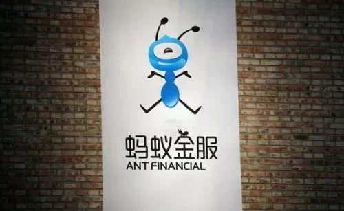 片面用户借呗功能被关闭 蚂蚁金服:平常调整