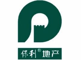 保利(揭阳)实业投资有限公司建设用地批后公告
