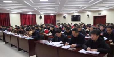 冀州召开宣传文化工作暨文明城区创建会