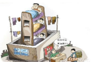 建集体宿舍让务工人员有尊严居住 不能建成群租房
