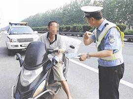 因着急参加驾照考试 男子骑车误入高速