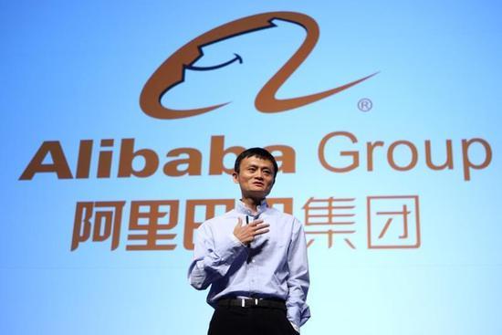 阿里巴巴二财季营收551亿元 净利润174亿