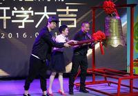 蓝天城少儿艺术学院铸梦工程在京启动