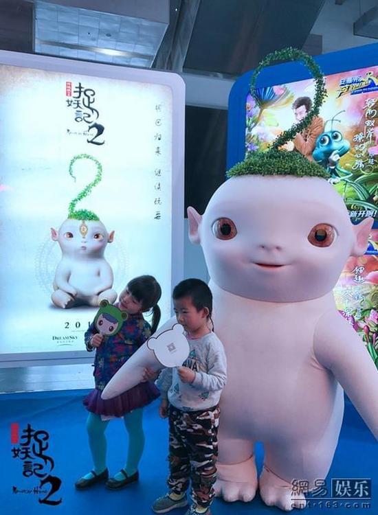 巨星胡巴空降国际动漫节 萌翻全场人气旺