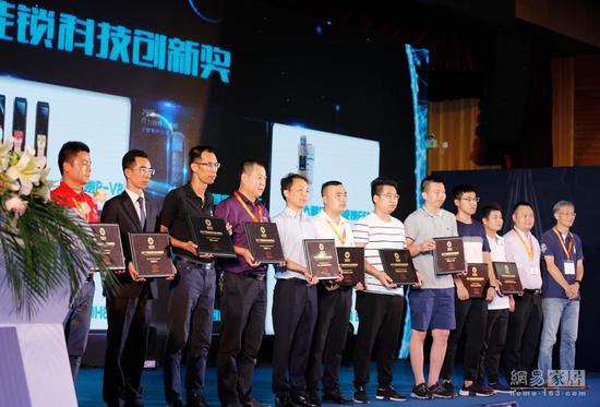 葵花奖颁奖盛典 | 2017智能锁科技创新奖揭晓