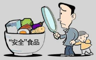 枣庄市迅速查处三家食品饮料生产企业违法行为