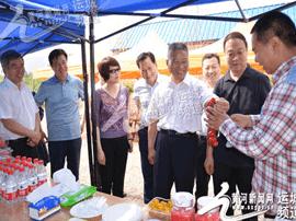 浙江省政协副主席黄旭明考察运城乡村文化旅游