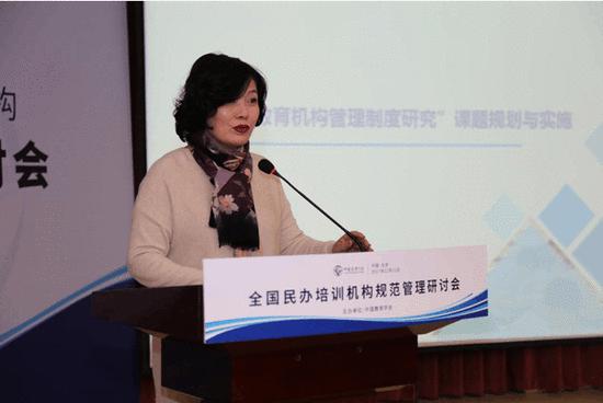 中国教育学会副秘书长张东燕