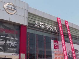 """太原:男子买车两年""""车主""""却另有其人"""