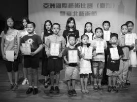 亚洲国际艺术节 山西籍选手获钢琴类成人组银奖