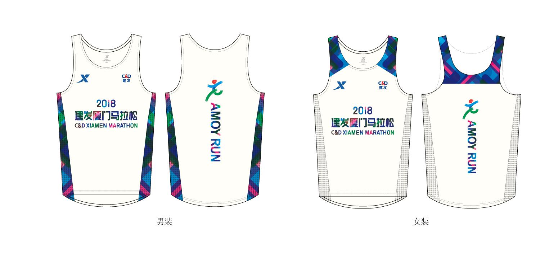 2018厦门马拉松1月7日起跑 中签资格可留至明年